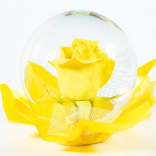 Yellow Flower Globe