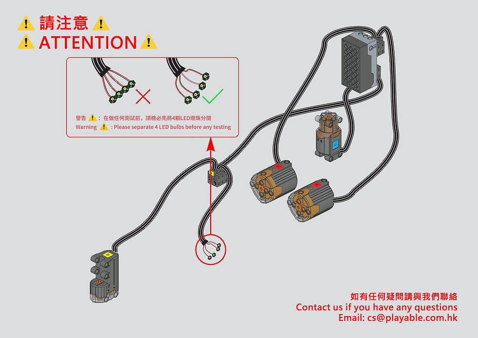 LED_extra_instruction.jpg