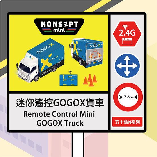 迷你遙控GOGOX貨車
