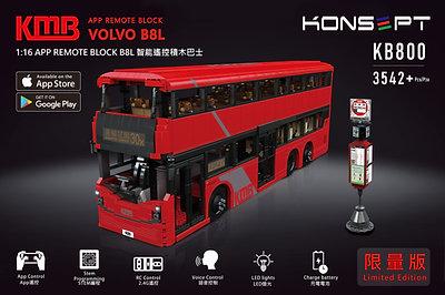 (PRE-ORDER) KB800 - KONSEPT 1:16 APP Remote Block KMB Volvo B8L智能遙控積木雙層巴士(限量版)