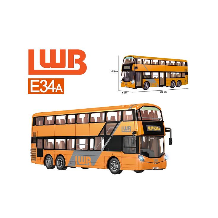 智能遙控積木巴士 (6).png