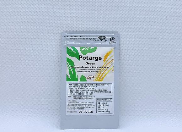 Potarge ポタージェ(10g)グリーン