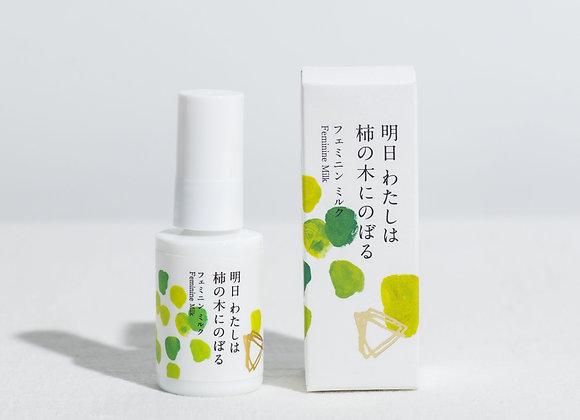 フェミニンミルク30ml