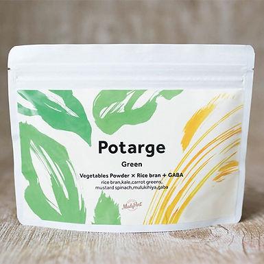 Potarge Green ポタージェ グリーン(100g)