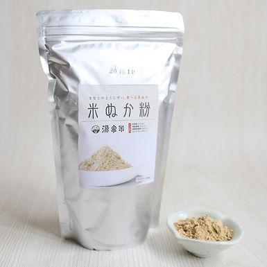 ジョイントファーム 源泉米α化米ぬか粉(500g)