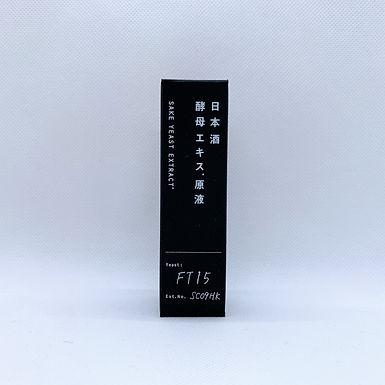 日本酒酵母エキス原液