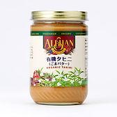 有機タヒニ(ごまバター)