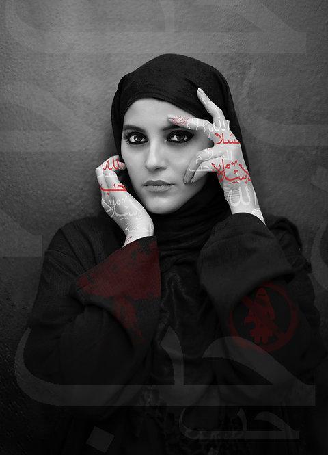 Inclusion Series: Hijab