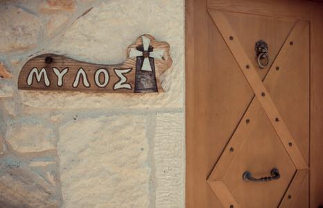 Milos front door