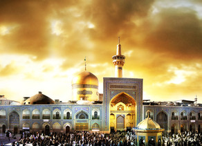 Imamato e o Oitavo Imam Ali Al-Reda (as)
