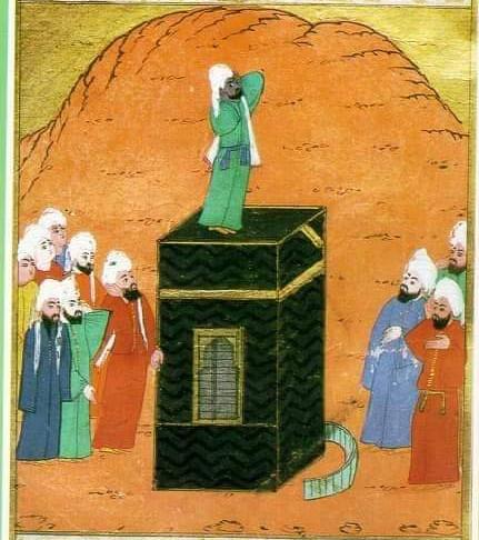 Bilal, o muçulmano Africano companheiro de Muhammad (saas)