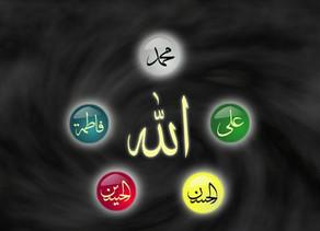 Por que seguir a família do profeta?
