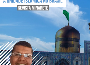 Um muçulmano, negro,  brasileiro e nordestino, vê a unidade islâmica no Brasil.
