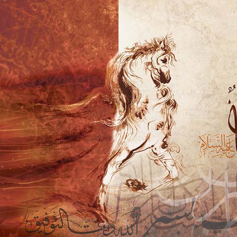 A História dos profetas Dawud (A.S.) e Suleiman (A.S.)