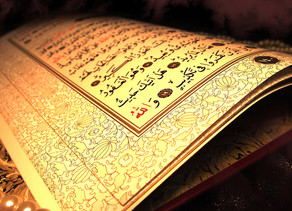 Milagres Numéricos do Alcorão