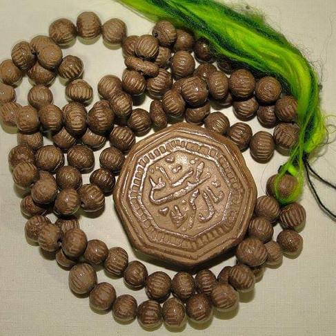 Prostração para a Oração em Terra Pura