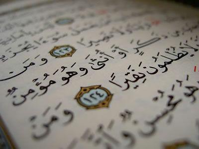 Por que a fé sem ações não é aceita no Islã?