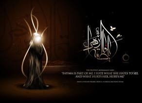Fátima Az-Zahra A que foi protegida do fogo do inferno