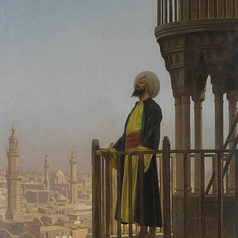 Entendendo o Chamado para a Oração Islâmica (Azan)