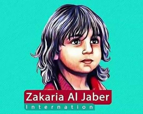 Recordação de 1 ano do Assassinato do Pequeno Zakaria Al-Jaber