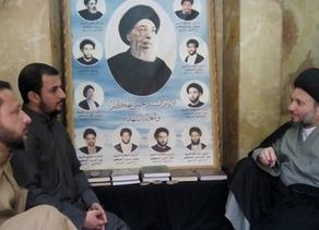 Uma nova abertura a outras religiões em um dos locais mais sagrado dos muçulmanos xiitas, Najaf (Ira