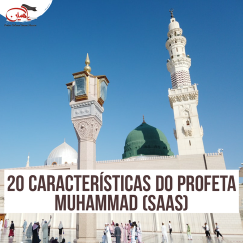 20 Características do Profeta Muhammad (saas)