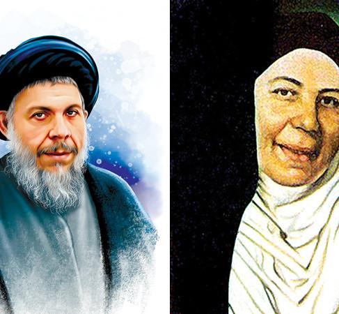 O martírio de Mohammed Baqir AL Sadr e sua irmã Amina