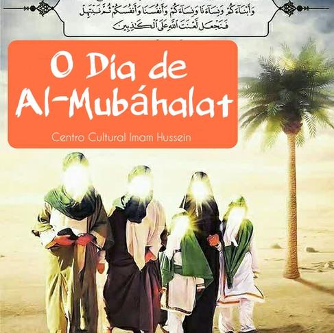 "Dia da ""Al-Mubáhalat"""