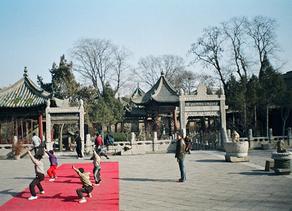 O legado dos Chineses Muçulmanos Mestres do Kung Fu