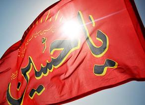 Nunca deixaremos a bandeira de Hussain cair