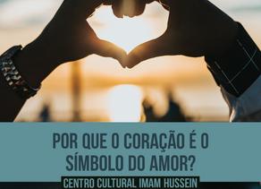 Por que o coração é o símbolo do amor?