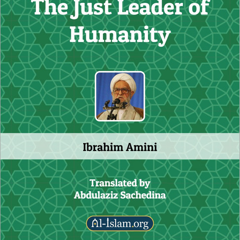 A origem da crença no Imam Mahdi