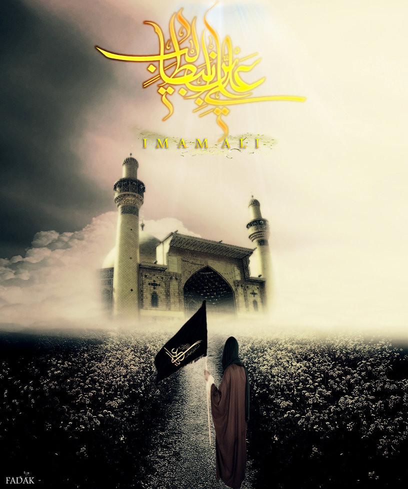 imam_ali___part3_by_mustafa20-d5235z5.jpg