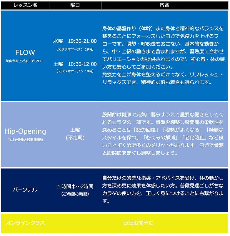 スクリーンショット 2021-09-16 21.57.24のコピー.jpg