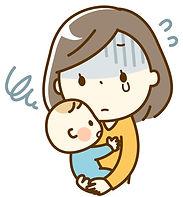 産後鬱.jpg