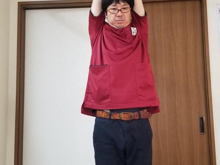 八王子市で肩こり予防の運動指導なら宇津木台たにあい整骨院へ!