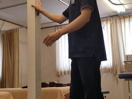 八王子市でなかなか良くならない腰の痛みでお悩みなら宇津木台たにあい整骨院へ!
