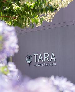 Tara Entry.jpg