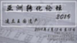 Banner 中.jpg