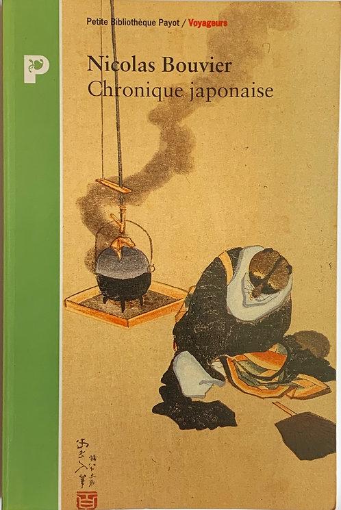 Chronique japonaise,Nicolas Bouvier