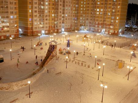 Празднование во дворе Нового года, Екатеринбург