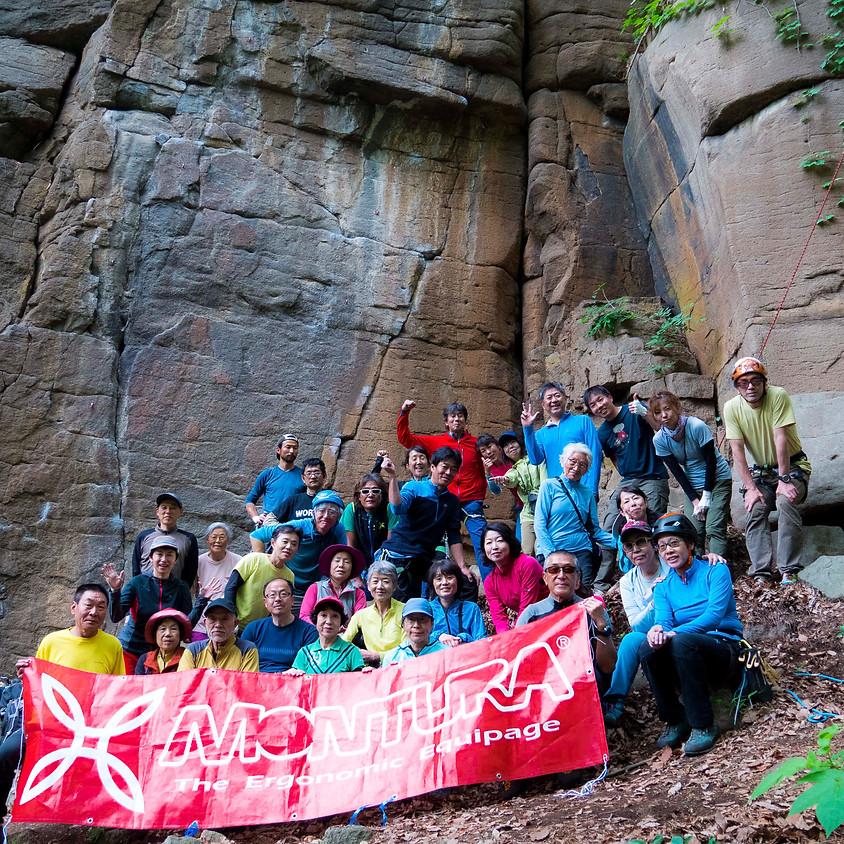 22th.MONTURA登山教室「初心者のためのクライミング教室」 in 佐久志賀の岩場