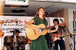 Japan circa 1983