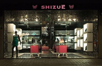 Shizue