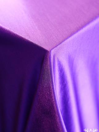 Purple Majestic (shiny side)