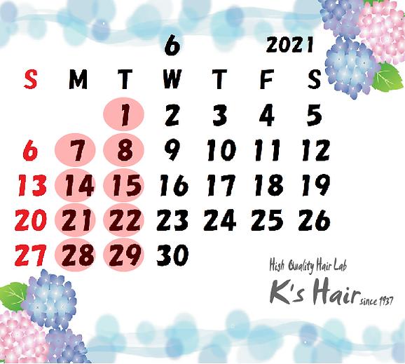 2021.6kan.png