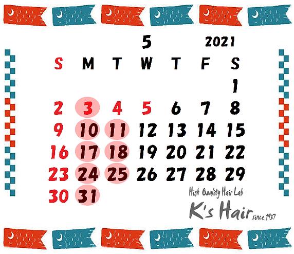 2021.5kan.png