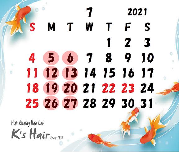 2021.7kan.png