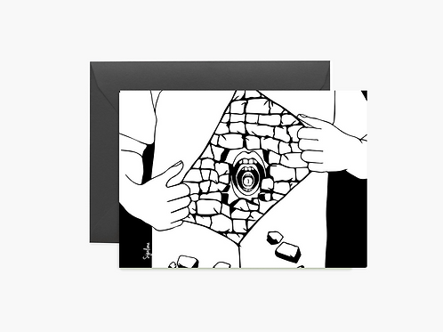 גלויה - זעקת שבר