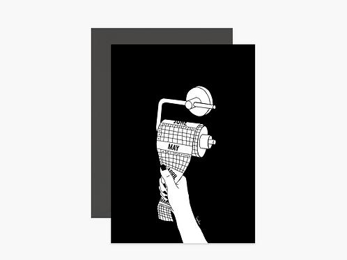 גלויה -Timeshit